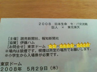 D1010699.jpg