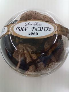D1000010.jpg