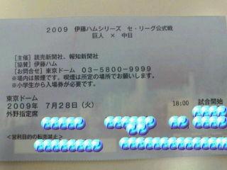 D1000626.jpg