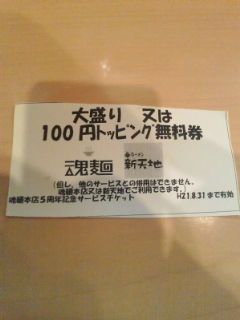 D1000677.jpg