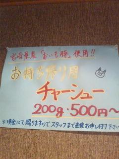 D1000845.jpg