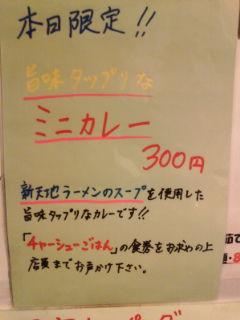 D1000130.jpg