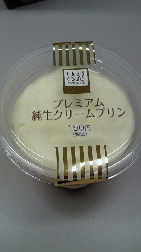 2010101212450000.jpg