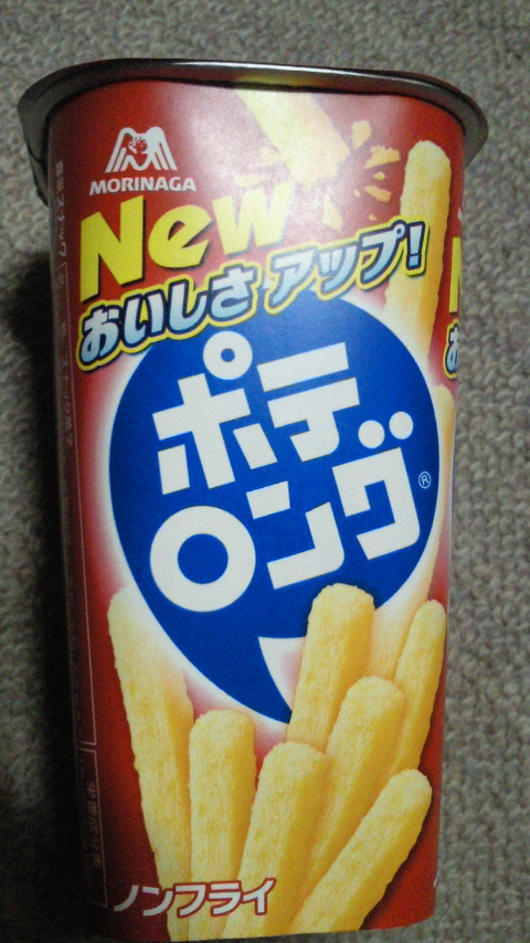 NEC_0058.jpg