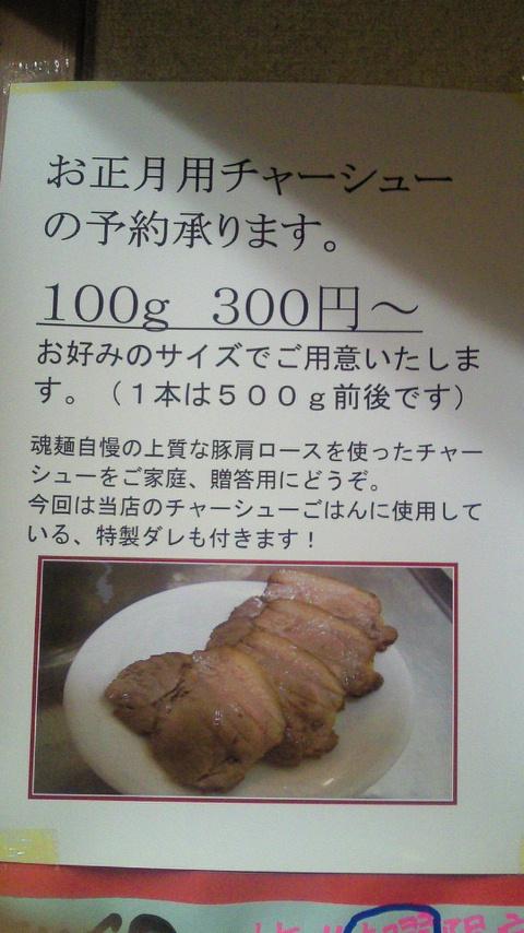 2011121222010000.jpg