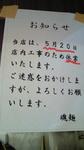 2010051111570001.jpg