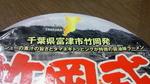 2010071820010001.jpg