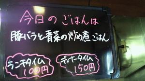 2010101112220003.jpg