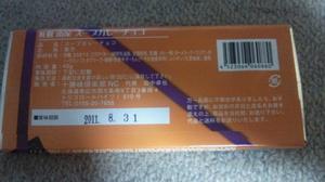 2010101319500001.jpg