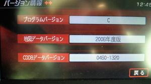 2011030512460000.jpg